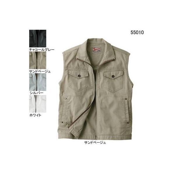 作業服 作業着 自重堂 55010 作業服 作業着 ベスト L・サンドベージュ052 kinsyou-webshop