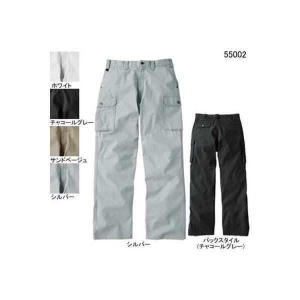 自重堂 Jawin 55002 ノータックカーゴパンツ ピケ(綿100%)