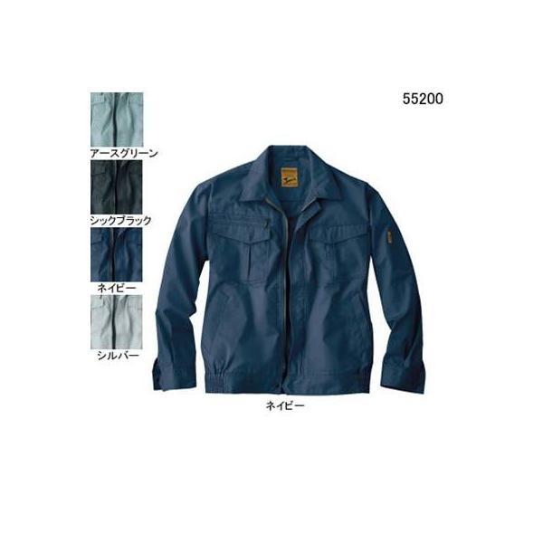 自重堂 Jawin 55200 長袖ブルゾン シャドーストライプサマーツイル(ポリエステル65%・綿35%) 帯電防止素材使用