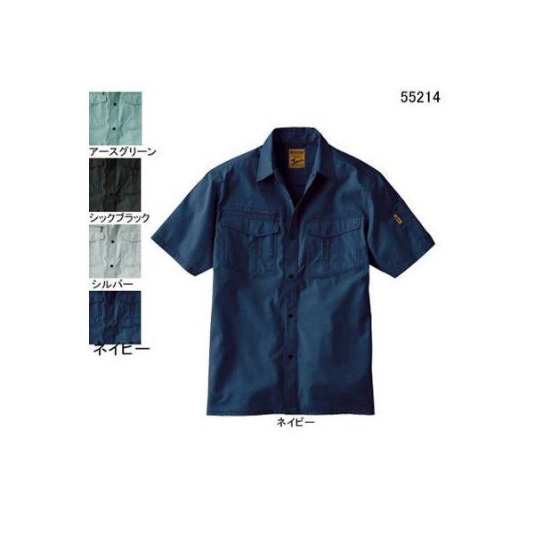 自重堂 Jawin 55214 半袖シャツ シャドーストライプサマーツイル(ポリエステル65%・綿35%) 帯電防止素材使用