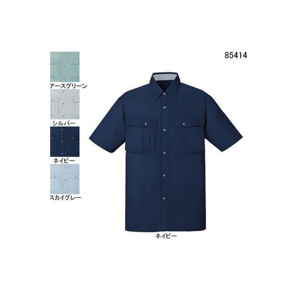 自重堂 85414 エコ3バリュー半袖シャツ トリプルバリューソフトサマーツイル(減量加工)(ポリエステル60%・綿40%) 帯電防止JIS T8118適合商品