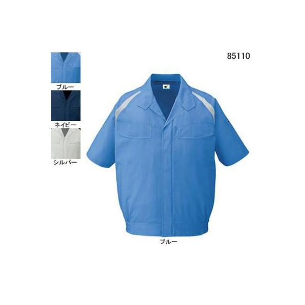 自重堂 85110 エコ製品制電半袖ブルゾン エコドビークロス(ポリエステル65%・綿35%) 帯電防止JIS T8118適合商品