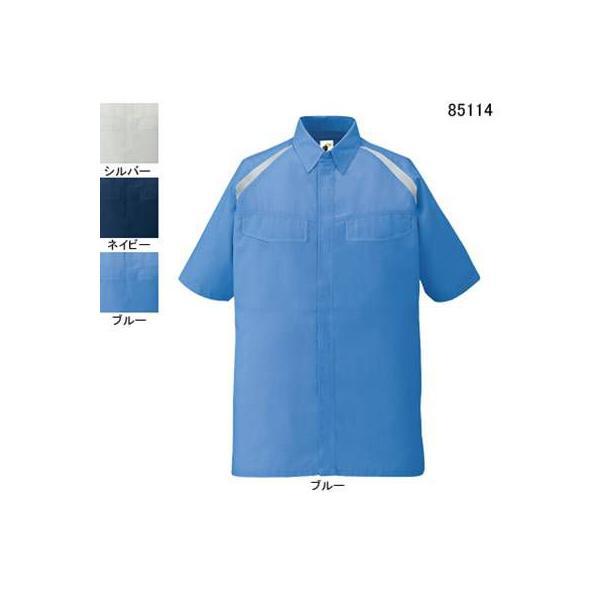 自重堂 85114 エコ製品制電半袖シャツ エコドビークロス(ポリエステル65%・綿35%) 帯電防止JIS T8118適合商品