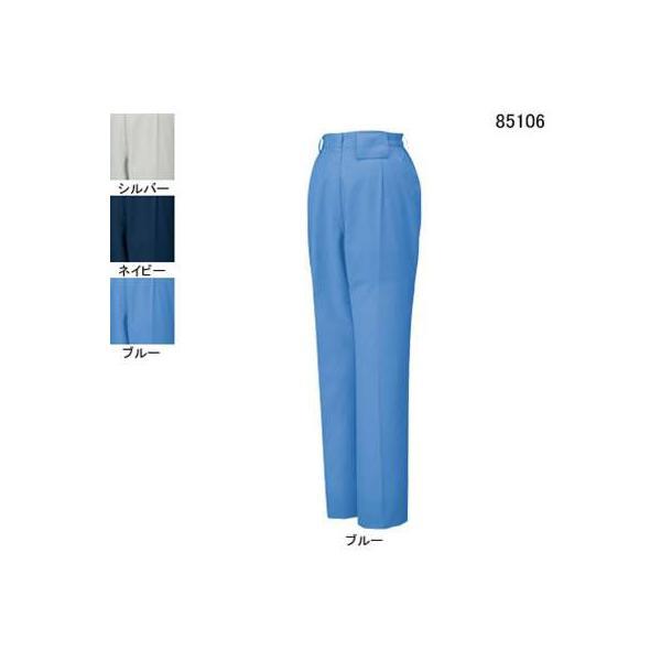 自重堂 85106 エコ製品制電レディースワンタックパンツ(裏付) エコドビークロス(ポリエステル65%・綿35%) 帯電防止JIS T8118適合商品