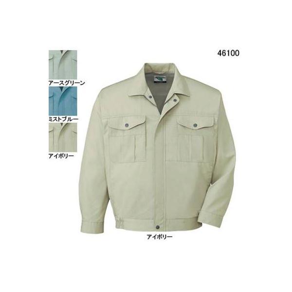 自重堂 46100 エコ長袖ブルゾン アフターペットソフトサマーツイル(ポリエステル65%・綿35%) 帯電防止素材使用