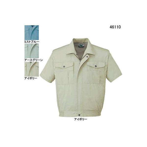 自重堂 46110 エコ半袖ブルゾン アフターペットソフトサマーツイル(ポリエステル65%・綿35%) 帯電防止素材使用