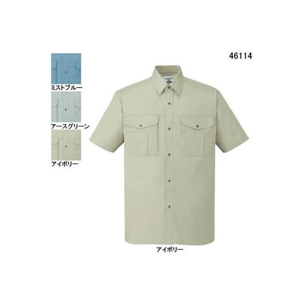自重堂 46114 エコ半袖シャツ アフターペットソフトサマーツイル(ポリエステル65%・綿35%) 帯電防止素材使用