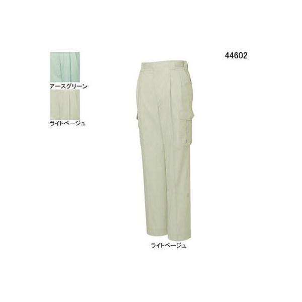 自重堂 44602 エコストレッチツータックカーゴパンツ ユニエコロパルパートロ(ポリエステル60%・綿40%) ストレッチ 帯電防止素材使用