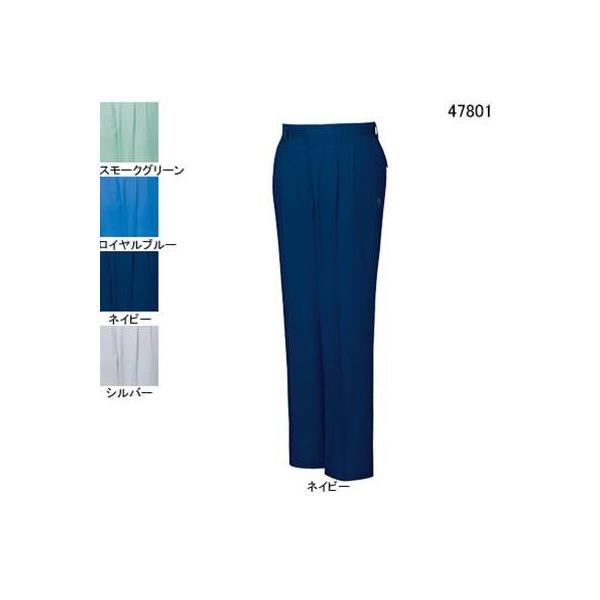 自重堂 47801 エコ5バリューツータックパンツ ユニエコロトロ(ポリエステル65%・綿35%) ストレッチ 帯電防止JIS T8118適合商品