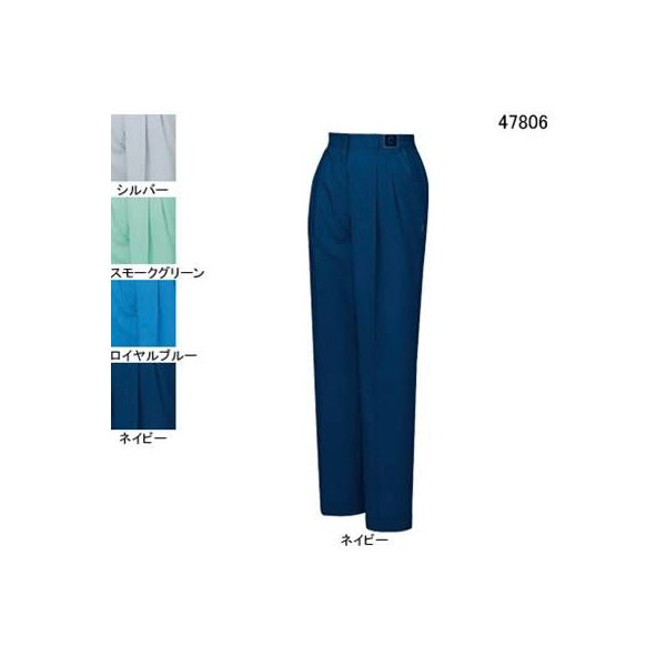 自重堂 47806 エコ5バリューレディースツータックパンツ(裏付) ユニエコロトロ(ポリエステル65%・綿35%) ストレッチ 帯電防止JIS T8118適合商品
