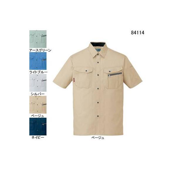 自重堂 84114 エコ3バリュー半袖シャツ トリプルバリューソフトサマーツイル(減量加工)(ポリエステル60%・綿40%) 帯電防止JIS T8118適合商品