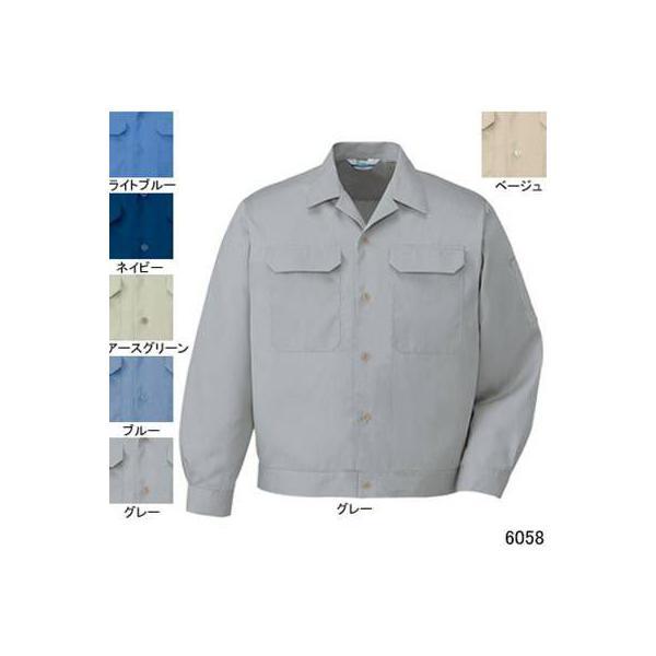 自重堂 6058 エコ製品制電長袖ジャンパー リサイクルサマーツイル(ポリエステル65%・綿35%) 帯電防止JIS T8118適合商品