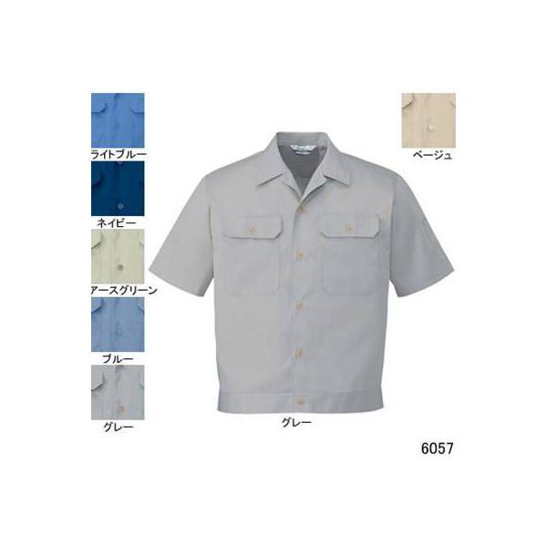 自重堂 6057 エコ製品制電半袖ジャンパー リサイクルサマーツイル(ポリエステル65%・綿35%) 帯電防止JIS T8118適合商品