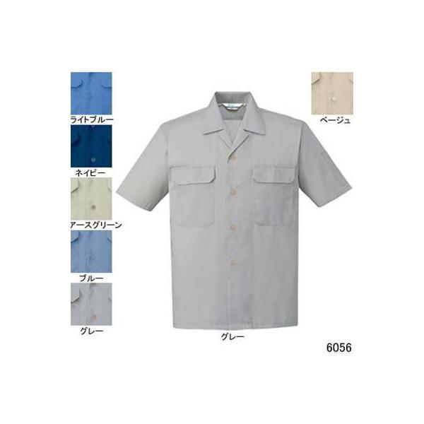 自重堂 6056 エコ製品制電半袖オープンシャツ リサイクルサマーツイル(ポリエステル65%・綿35%) 帯電防止JIS T8118適合商品