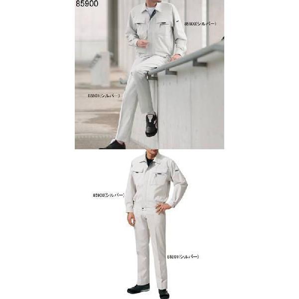 作業服 作業着 自重堂 85900 まるごとストレッチ長袖ブルゾン S〜LL kinsyou-webshop 02