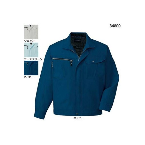 自重堂 84800 吸汗・速乾長袖ジャンパー アクアドライCプラスサマーツイル(ポリエステル80%・綿20%) 帯電防止素材使用