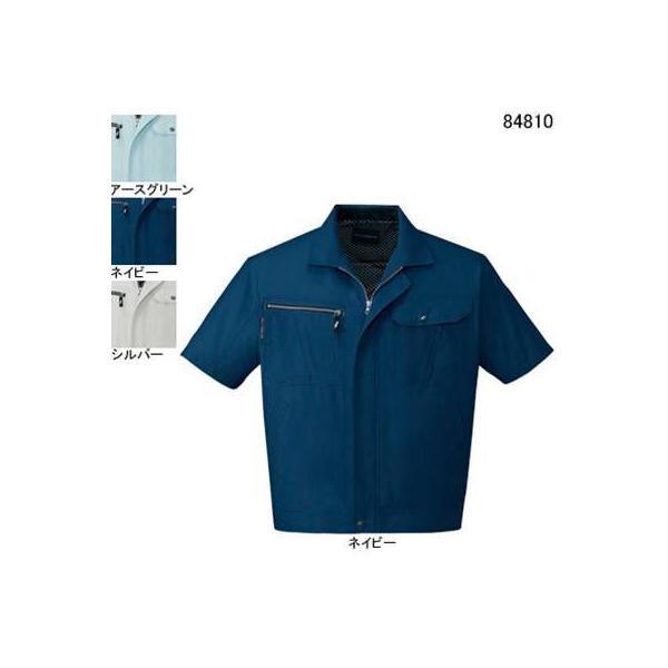 自重堂 84810 吸汗・速乾半袖ジャンパー アクアドライCプラスサマーツイル(ポリエステル80%・綿20%) 帯電防止素材使用