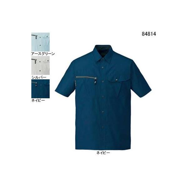 自重堂 84814 吸汗・速乾半袖シャツ アクアドライCプラスサマーツイル(ポリエステル80%・綿20%) 帯電防止素材使用