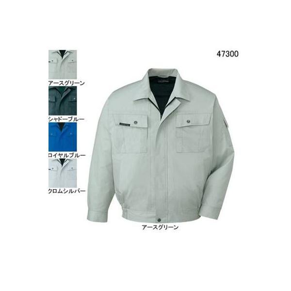 自重堂 47300 長袖ブルゾン ソフトサマーツイル(減量加工)(ポリエステル60%・綿40%) 帯電防止素材使用