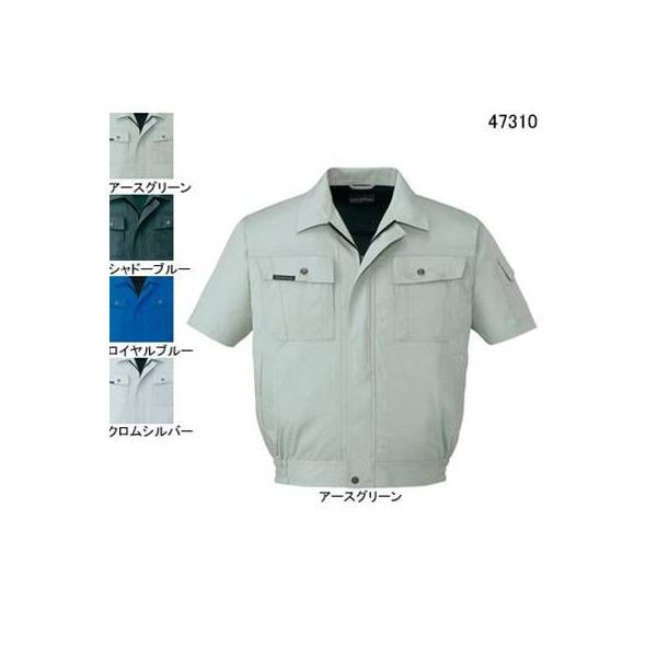 自重堂 47310 半袖ブルゾン ソフトサマーツイル(減量加工)(ポリエステル60%・綿40%) 帯電防止素材使用