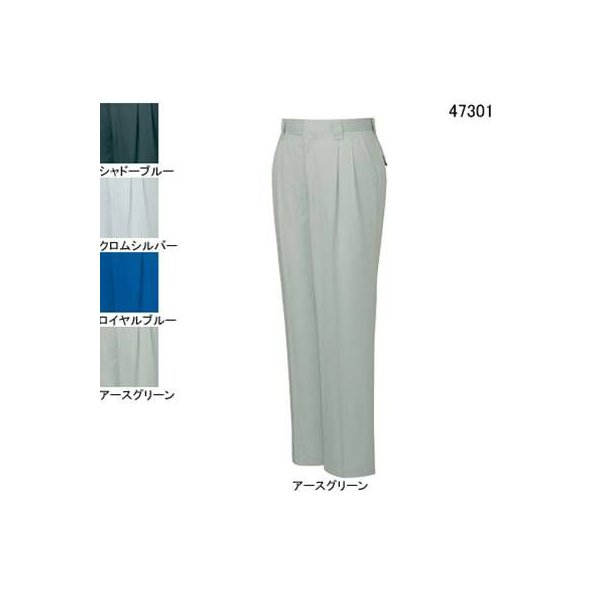 自重堂 47301 ツータックパンツ ソフトサマーツイル(減量加工)(ポリエステル60%・綿40%) 帯電防止素材使用