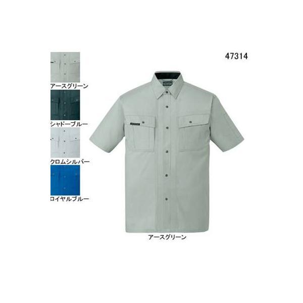 自重堂 47314 半袖シャツ ソフトサマーツイル(減量加工)(ポリエステル60%・綿40%) 帯電防止素材使用
