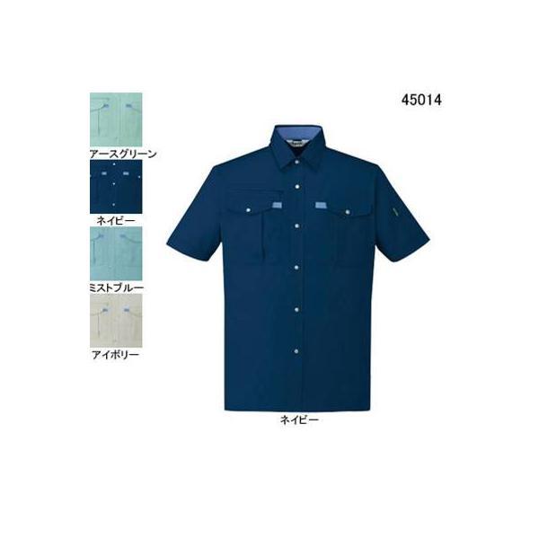 自重堂 45014 半袖シャツ ソフトサマーツイル(ポリエステル65%・綿35%) 帯電防止素材使用 ウイングアーム