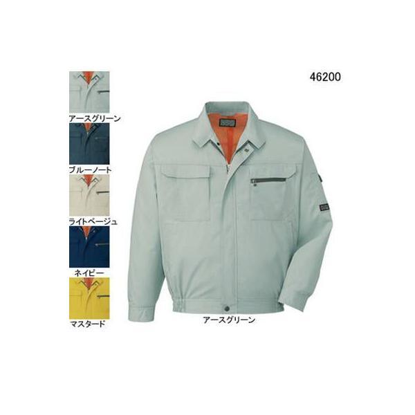 自重堂 46200 長袖ブルゾン ソフトサマーツイル(減量加工)(ポリエステル60%・綿40%) 帯電防止素材使用