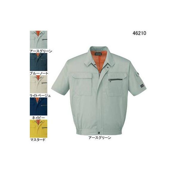 自重堂 46210 半袖ブルゾン ソフトサマーツイル(減量加工)(ポリエステル60%・綿40%) 帯電防止素材使用
