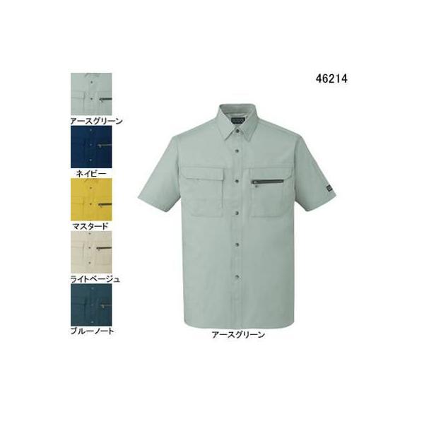 自重堂 46214 半袖シャツ ソフトサマーツイル(減量加工)(ポリエステル60%・綿40%) 帯電防止素材使用