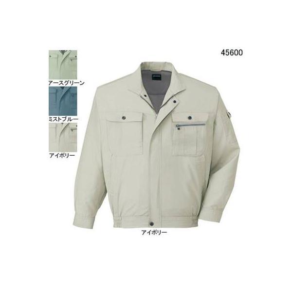 自重堂 45600 長袖ブルゾン サマーツイル(綿100%)