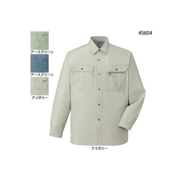 自重堂 45604 長袖シャツ サマーツイル(綿100%)