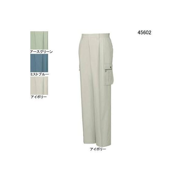 自重堂 45602 ツータックカーゴパンツ サマーツイル(綿100%)