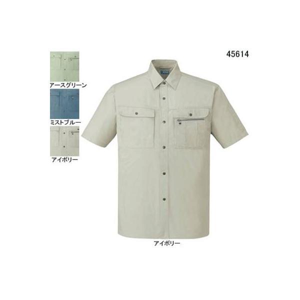 自重堂 45614 半袖シャツ サマーツイル(綿100%)
