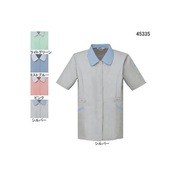 自重堂 45335 製品制電清涼半袖スモック 4L・シルバー036 作業服 作業着 春夏用