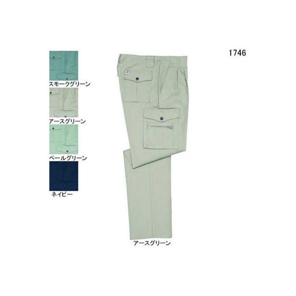 自重堂 1746 製品制電ストレッチツータックカーゴパンツ STノルディア裏三層ギャバ(ポリエステル60%・綿40%) ストレッチ 帯電防止JIS T8118適合商品