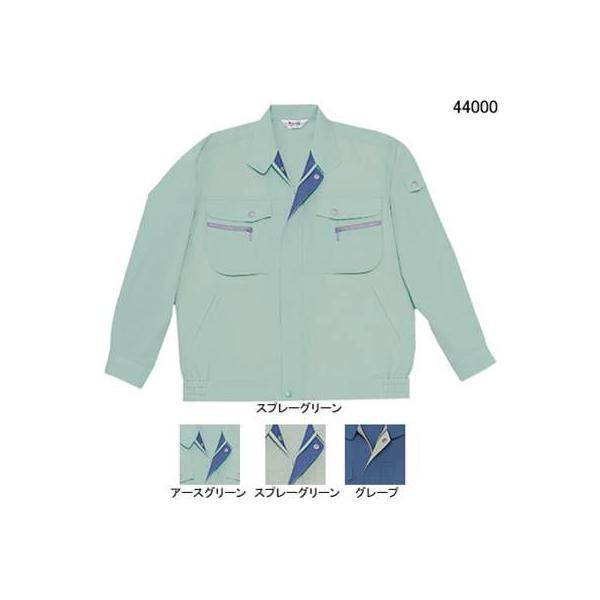 自重堂 44000 清涼長袖ブルゾン エアパスドライトロ(ポリエステル60%・綿40%) 帯電防止素材使用 ウイングアーム