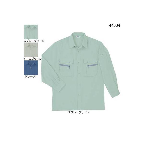 自重堂 44004 清涼長袖シャツ エアパスドライトロ(ポリエステル60%・綿40%) 帯電防止素材使用 ウイングアーム