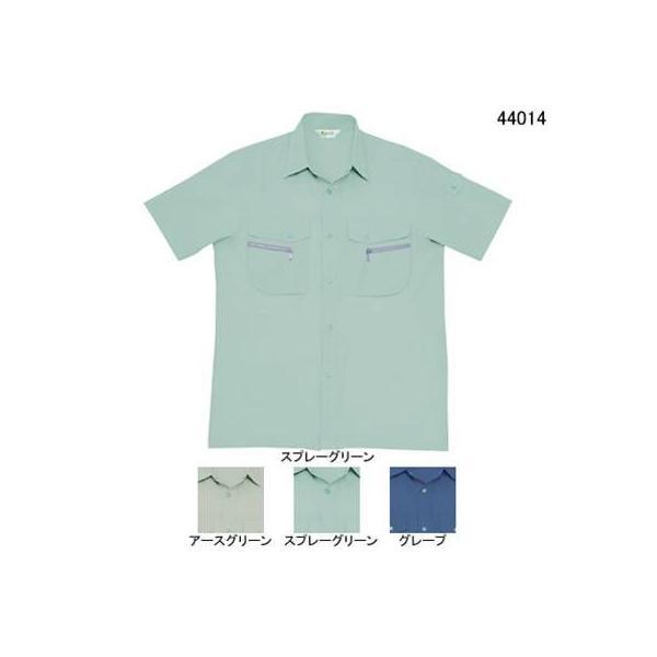 自重堂 44014 清涼半袖シャツ エアパスドライトロ(ポリエステル60%・綿40%) 帯電防止素材使用 ウイングアーム