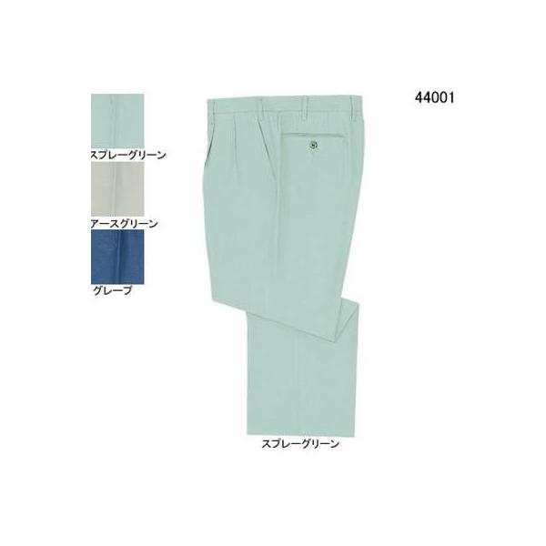 自重堂 44001 清涼ツータックパンツ エアパスドライトロ(ポリエステル60%・綿40%) 帯電防止素材使用 ウイングアーム