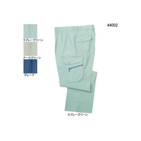 自重堂 44002 清涼ツータックカーゴパンツ エアパスドライトロ(ポリエステル60%・綿40%) 帯電防止素材使用 ウイングアーム