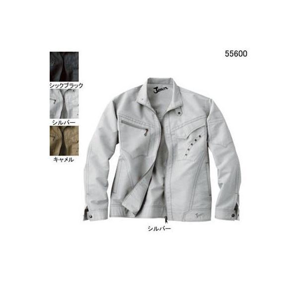 自重堂 Jawin 55600 長袖ジャンパー ハニカムリップストップ(ポリエステル80%・綿20%) 帯電防止素材使用