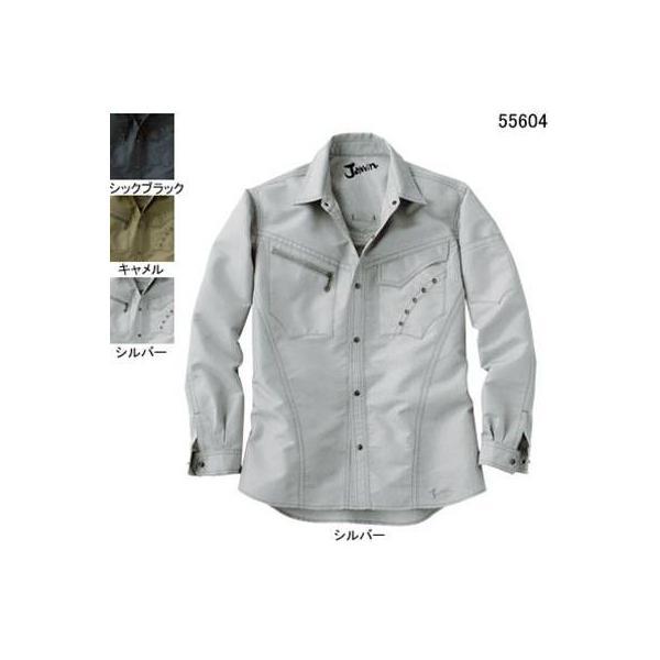 自重堂 Jawin 55604 長袖シャツ ハニカムリップストップ(ポリエステル80%・綿20%) 帯電防止素材使用