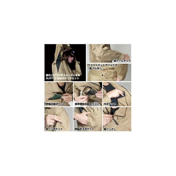 作業着 作業服 バートル BURTLE 6091 ジャケット SS〜LL かっこいい|kinsyou-webshop|03