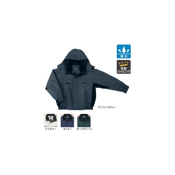 サンエス BO31160(AD31160) 防寒ブルゾン オックス([表]ポリエステル100%、[裏]ポリエステル100%、[中綿]ポリエステル100%)胸中綿120g・袖中綿100g 撥水 反射パイピング