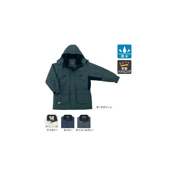 サンエス BO31162(AD31162) 防寒コート オックス([表]ポリエステル100%、[裏]ポリエステル100%、[中綿]ポリエステル100%)胸中綿120g・袖中綿100g 撥水 反射パイピング