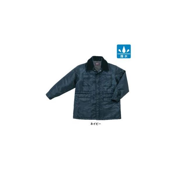 サンエス BO31201(BC31201) 防寒カストロコート ツイル([表]ポリエステル100%、[裏]ポリエステル100%、[中綿]ポリエステル100%) 撥水