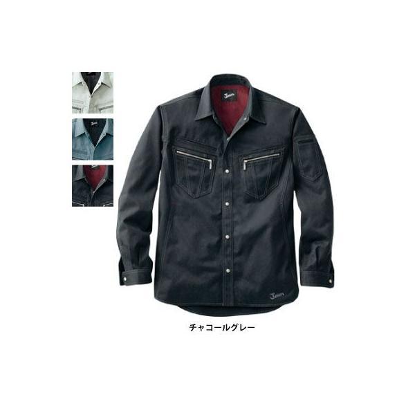 自重堂 Jawin 51804 長袖シャツ 起毛ミニヘリンボン(ポリエステル65%・綿35%) 帯電防止素材使用