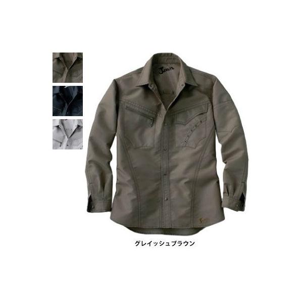 自重堂 Jawin 51604 長袖シャツ ハニカムリップストップ(ポリエステル80%・綿20%) 帯電防止素材使用