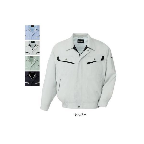 自重堂 86000 エコ製品制電長袖ブルゾン エコ交織ポプリン(ポリエステル80%・綿20%) 帯電防止JIS T8118適合商品